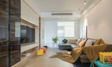 经济型100平米北欧风格客厅装修效果图