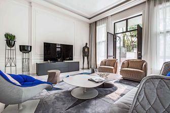 豪华型120平米三欧式风格客厅装修图片大全