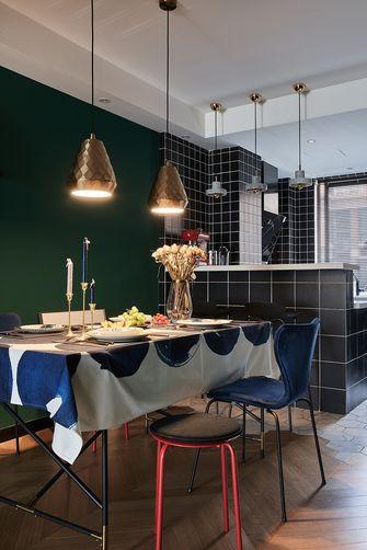 现代简约风格餐厅图片