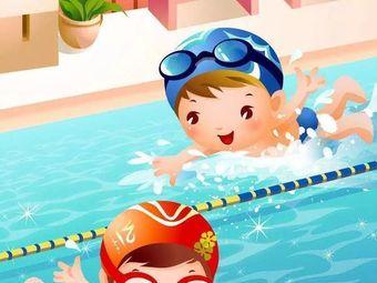 明鑫游泳馆