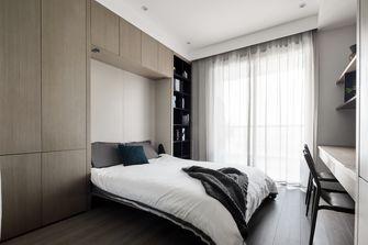 豪华型140平米三室一厅现代简约风格书房图
