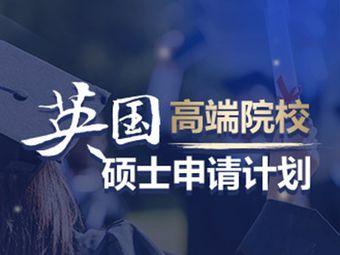 新东方前途出国留学考试学习中心
