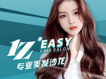 1Z Hair Salon(大華虎城店)