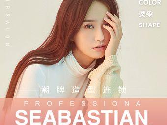 SEBASTIAN塞巴斯汀(七一店)