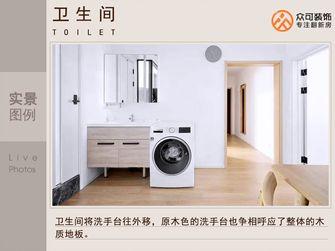 经济型50平米一室两厅日式风格卫生间图