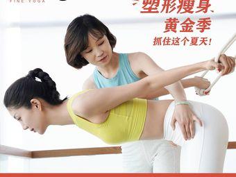 梵一瑜伽·普拉提塑型减脂(宏宇城店)