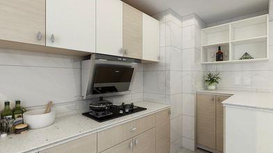 60平米法式风格厨房装修效果图