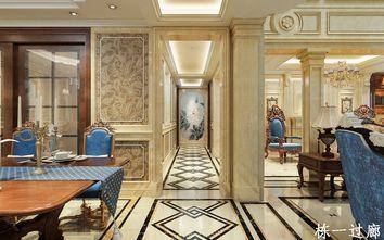 140平米欧式风格走廊欣赏图