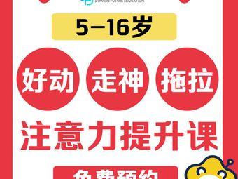 博沃思注意力心理咨询(宝安壹方城校区)