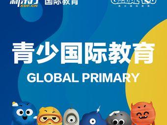 新东方国际教育