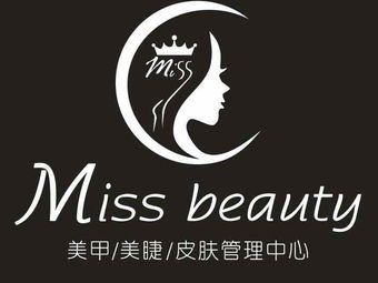 Miss Beauty美甲美睫皮肤管理