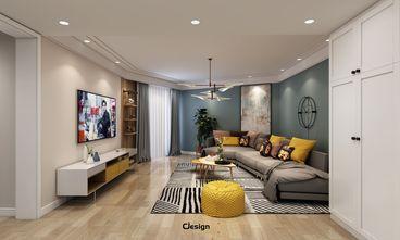 豪华型120平米三室两厅现代简约风格客厅欣赏图