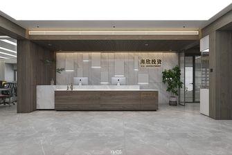 豪华型140平米公装风格其他区域装修图片大全