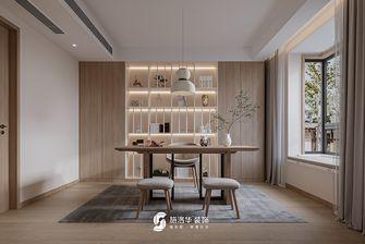 豪华型140平米三室两厅北欧风格书房图片
