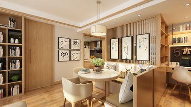 豪华型110平米四室两厅混搭风格餐厅效果图