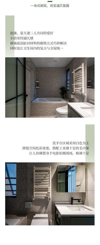 20万以上130平米四室两厅新古典风格卫生间装修效果图