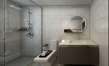 120平米三中式风格卫生间效果图