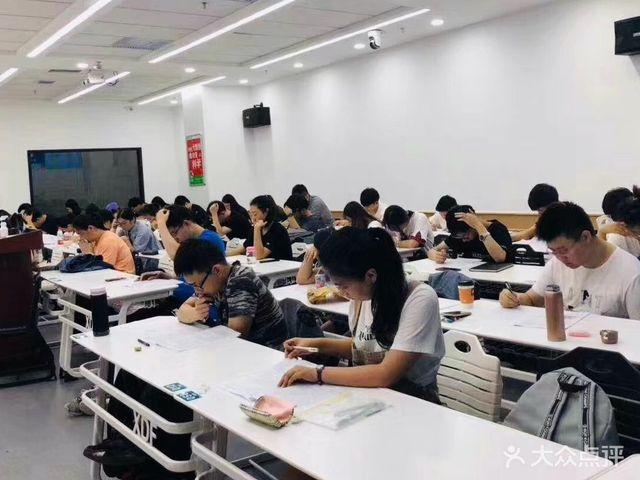 新东方大学生学习与发展中心
