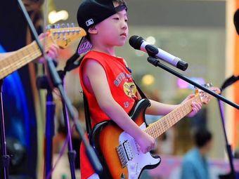 金手指吉他教育(万达校区)