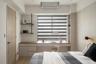 5-10万70平米混搭风格卧室设计图