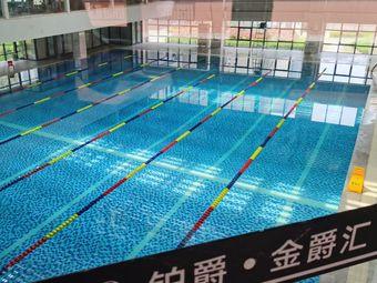 铂爵游泳健身(远洋店)