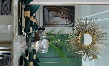 90平米三混搭风格餐厅装修效果图