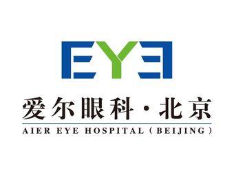 北京爱尔英智眼科医院(潘家园店)