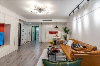 豪华型90平米三室一厅北欧风格客厅装修案例