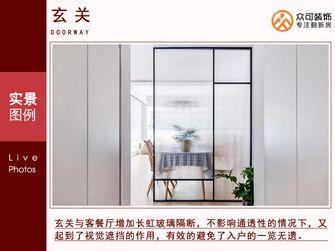 10-15万100平米三室两厅混搭风格玄关效果图