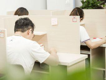 米阁研家寄宿考研自习室(龙湖校区)