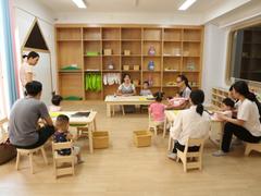 唯稚国际婴幼儿公学