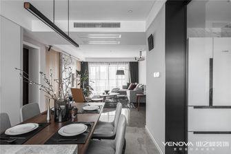 120平米三室两厅轻奢风格餐厅装修效果图