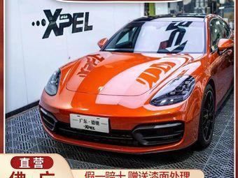 XPEL·隐形车衣(佛山旗舰店)
