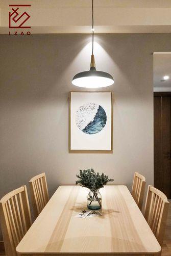 富裕型130平米四北欧风格餐厅效果图
