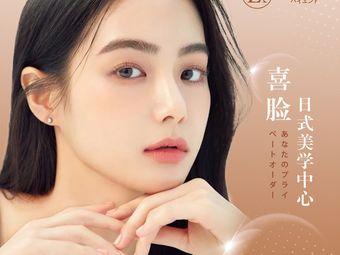 喜脸のlamer日式美肌社