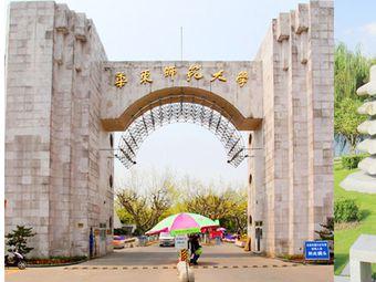華東師范大學開放教育學院