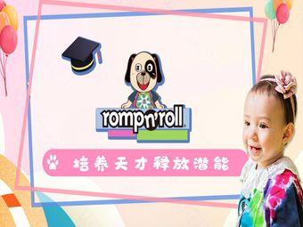 rompn'roll悦宝园早教中心扬中店