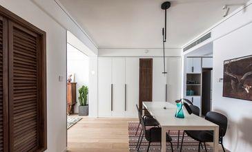 5-10万50平米公寓混搭风格客厅效果图
