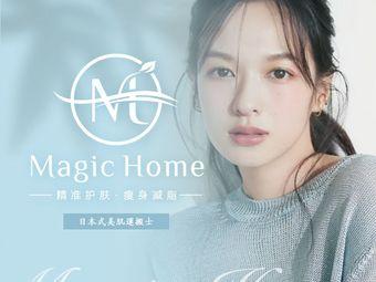 Magic Home 日式美肤沙龙