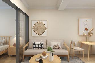小户型日式风格客厅设计图