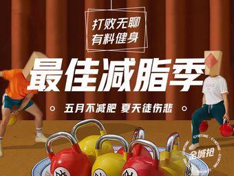 健时光私教馆(平阳路店)