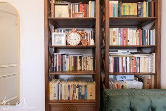 90平米美式风格书房设计图