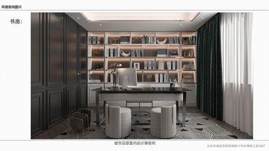 富裕型三室两厅混搭风格书房欣赏图