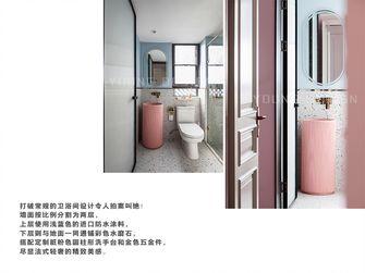 豪华型100平米三法式风格卫生间装修图片大全