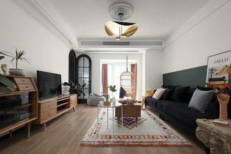 豪华型110平米三室两厅现代简约风格客厅装修案例