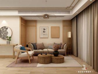 5-10万120平米三室两厅日式风格客厅图片大全