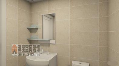 3-5万80平米三室两厅现代简约风格卫生间装修效果图