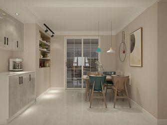 15-20万130平米四室两厅北欧风格餐厅装修图片大全