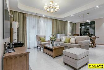 15-20万140平米三室两厅美式风格客厅装修图片大全