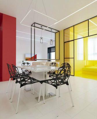 经济型70平米一室一厅混搭风格餐厅装修效果图